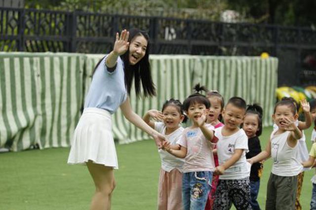 """西安部分小学幼儿园开展""""世界卫生日""""主题活动"""
