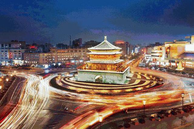 《2021年陕西蓝皮书》发布 预计今年陕西经济增速6%左右