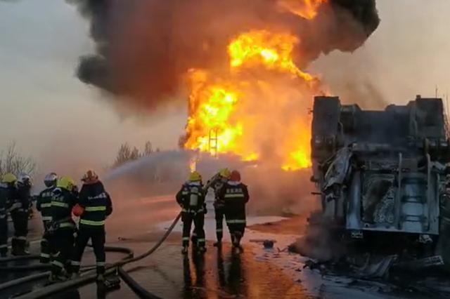 陜西一柴油罐車高速上發生碰撞后側翻起火,消防緊急處置