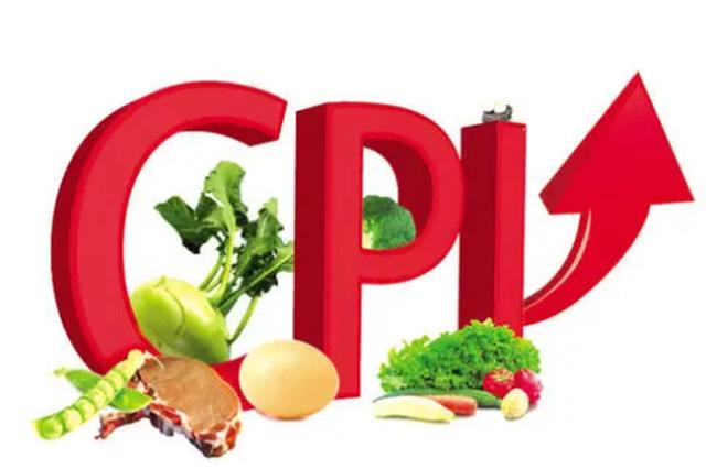 3月全国CPI同比上涨0.4% 陕西CPI同比上涨0.8%
