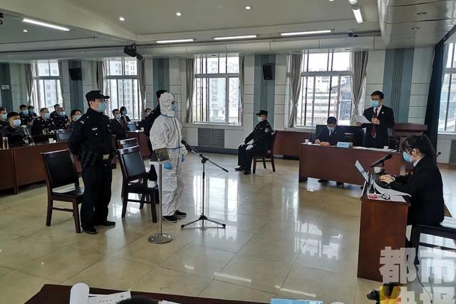 西安男子贪污单位133万 逃亡22年昨日受审