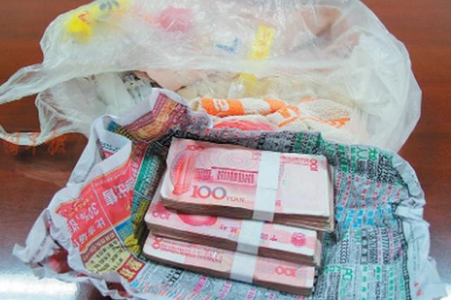 3万元落在出租车 西安警民携手返还失主