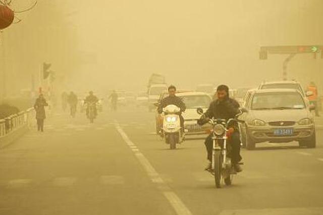 今天陕西北部有扬沙 局地出现短时重度或以上污染