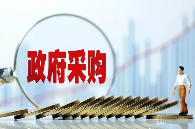 陕西:政府采购消费帮扶多项指标居全国前列