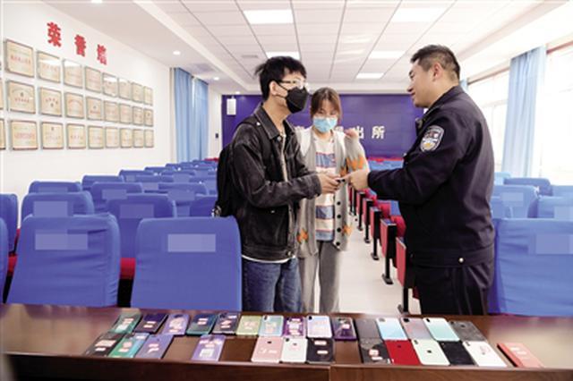 西安雁塔警方破获一起团伙盗窃手机案 追回被盗手机38部