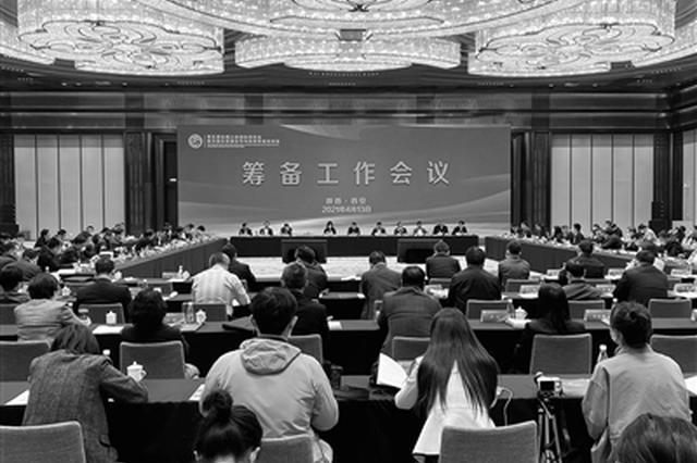 第五届丝博会5月11日至15日在西安举行 设置7个展馆