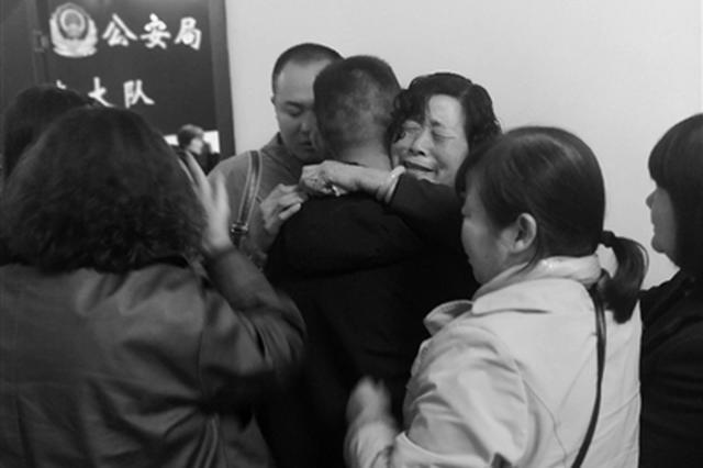 渭南男子6岁时在放学路上被拐卖至外地 31年后终于回家