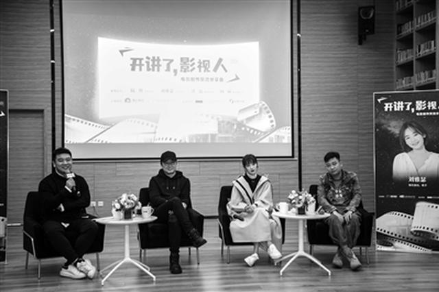"""陆川西安开讲:我是""""地地道道""""的西部片导演"""