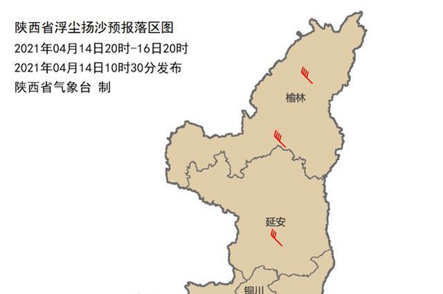 """6级偏北风+扬沙已""""发货"""" 今天陕西又将迎来降温天气"""