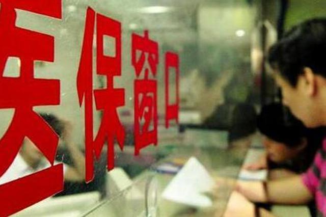 陕西省2021年省级医疗保险定点医药机构名单公布