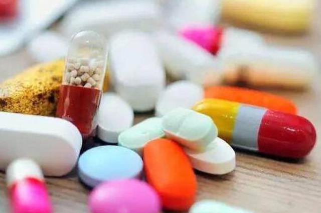 西安市调整基本医疗保险特殊药品范围 新纳入37种药品
