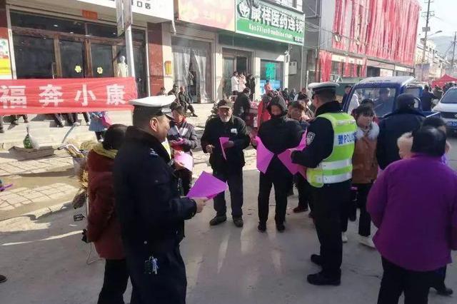 城固交警交通安全宣传进农村