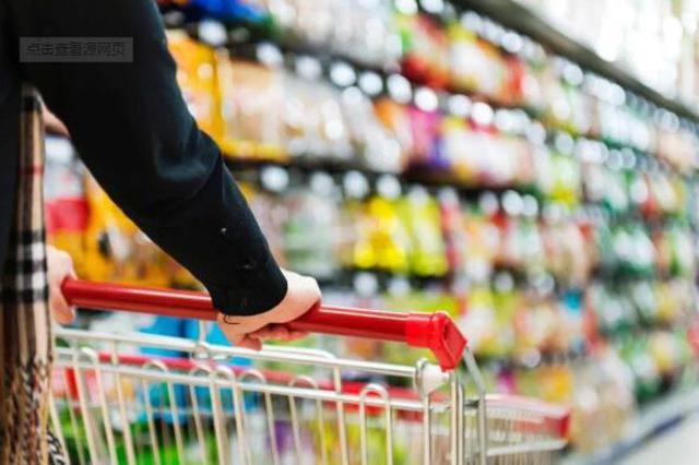 西安启动消费促进年系列活动 12场活动持续全年嗨购西安