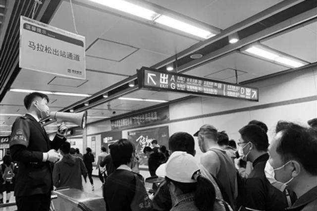 西安地铁刷新线网客流纪录 西马当天运送413.92万人次
