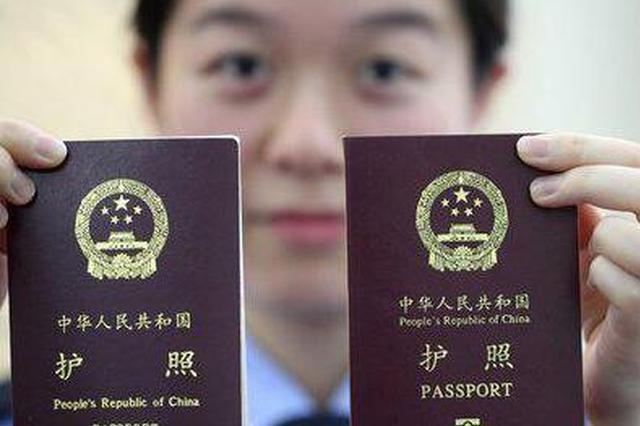 为向妻子隐瞒出入境行程 四川籍一男子涂改护照签证被查