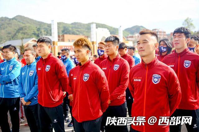 中甲联赛即将打响 陕西长安竞技4月20日出征