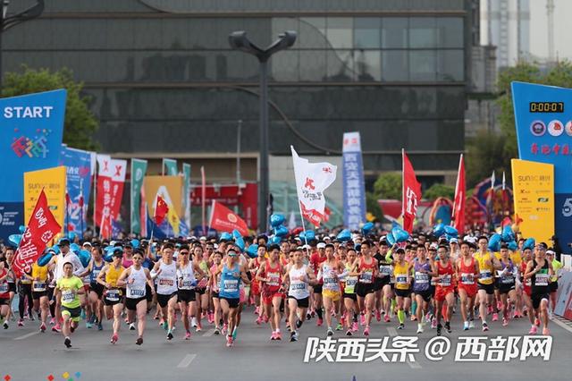 陕西4月至5月共举办24场马拉松赛事 预计超12万人参赛