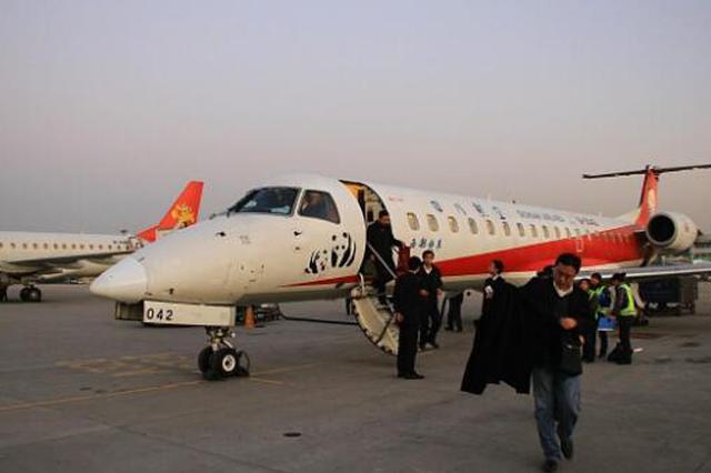 """""""五一""""假期火热来袭 西安航班搜索量增长779%"""