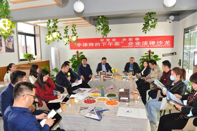 """今天,未央区大明宫街道举办了一场""""李律师的下午茶""""主题沙"""