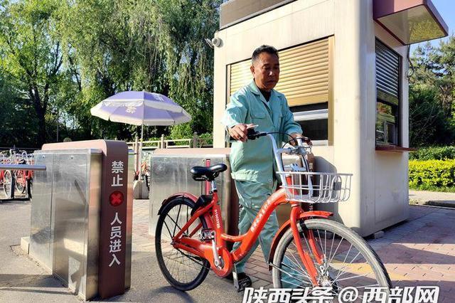 五一劳动节假期 西安公共自行车免费骑