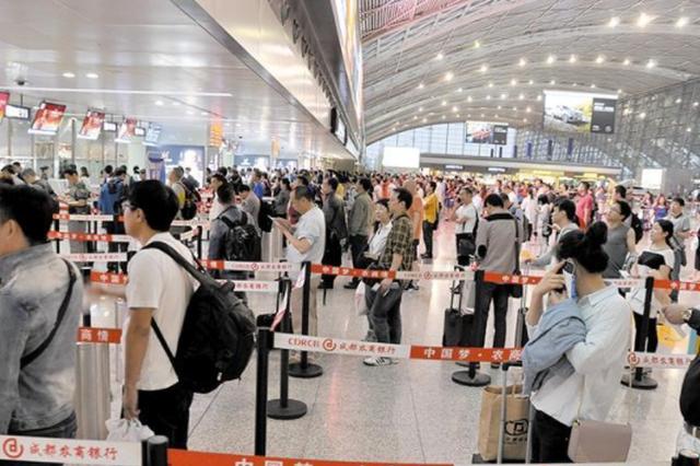 """""""五一""""西安咸阳国际机场预计运送旅客64.5万人次"""
