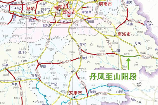 丹宁高速公路丹凤至山阳段有望上半年开工建设 计划3年工期