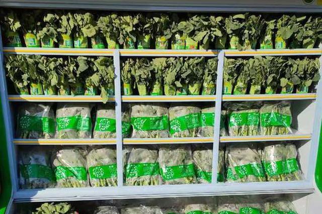 安康发布全国首个《油菜硒菜薹标准综合体》团体标准