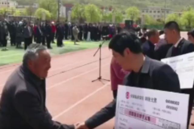 全国首例!咸阳431名受害群众领回案件款2700多万
