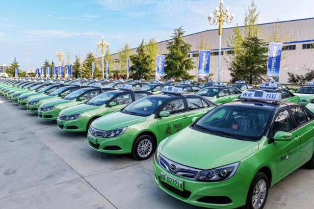 西安出租车免除5月份50%的承包费与服务费?官方:免10%