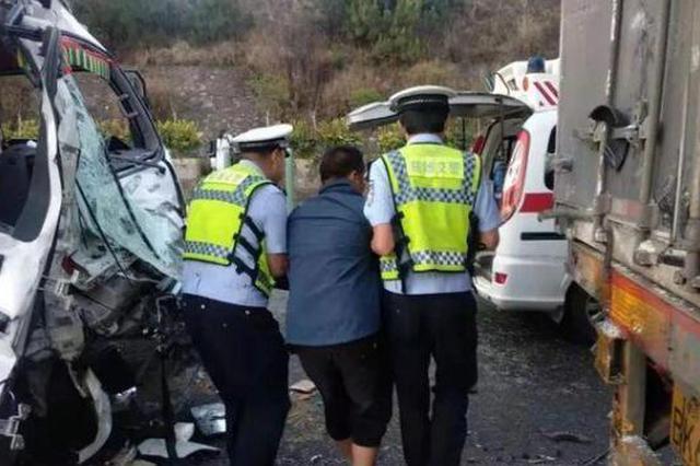 """3死3伤 省安委会对榆林""""5.3""""较大交通事故进行挂牌督办"""