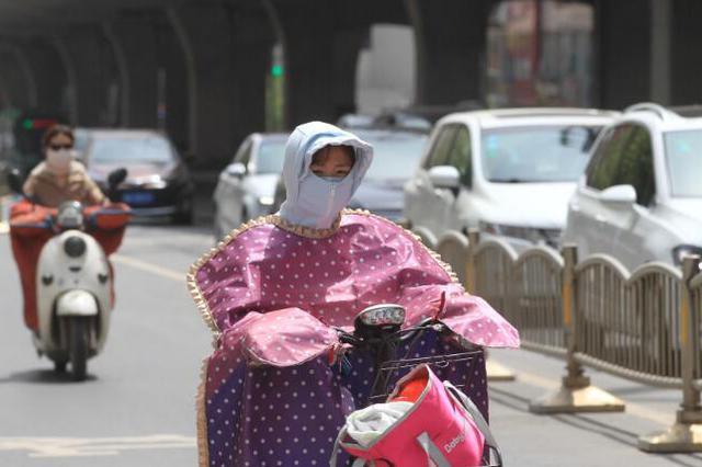 西安今天有浮尘最高温33℃ 外出注意防护