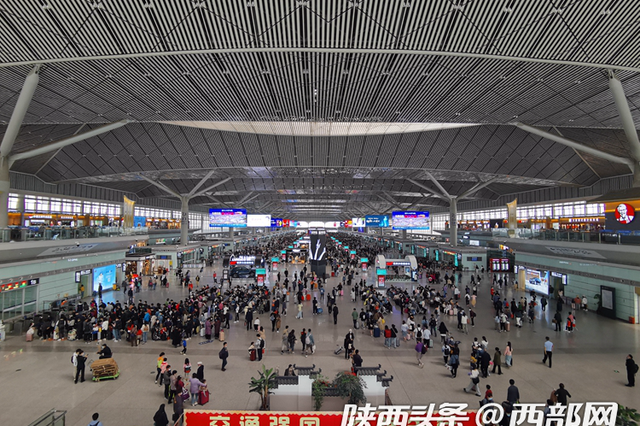 """""""五一""""小长假陕西铁路发送旅客398.4万人次"""
