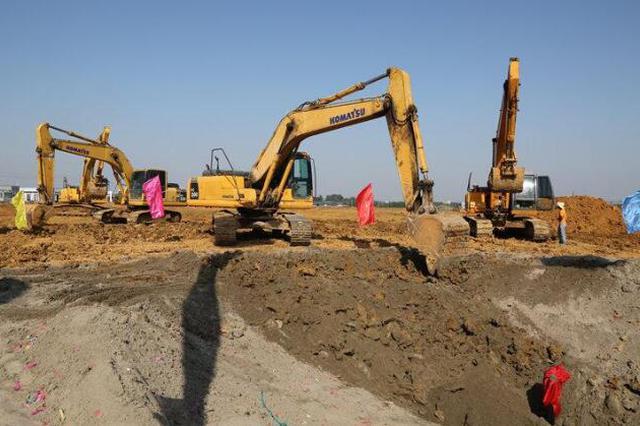 西安航空基地17个重点项目集中开工 总投资119.3亿元