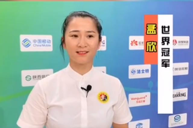 """陕西散打名将孟欣 期待第四次""""登上""""全运会的赛场"""