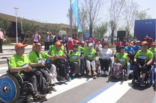 """2021蓝田县""""好思达杯""""轮椅健康跑活动举行"""