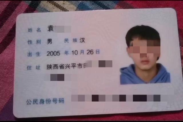 陕西15岁少年遭围殴致死被埋一案14日开庭,家属:不接受赔偿