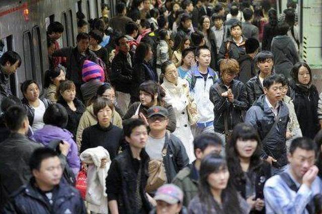 第七次全国人口普查结果公布 陕西省人口数为39528999人