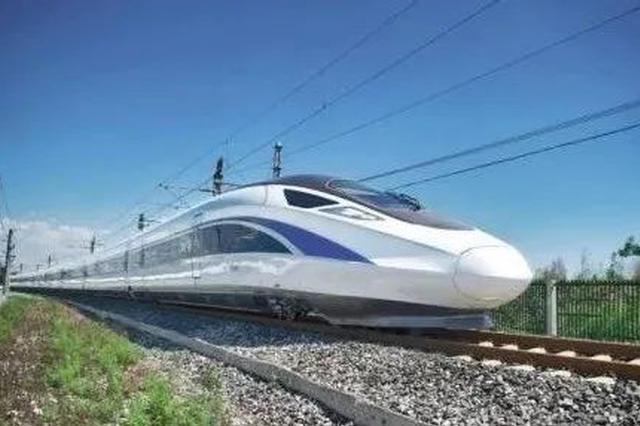 西康高铁计划7月1日全线开工 预计2026年6月底竣工