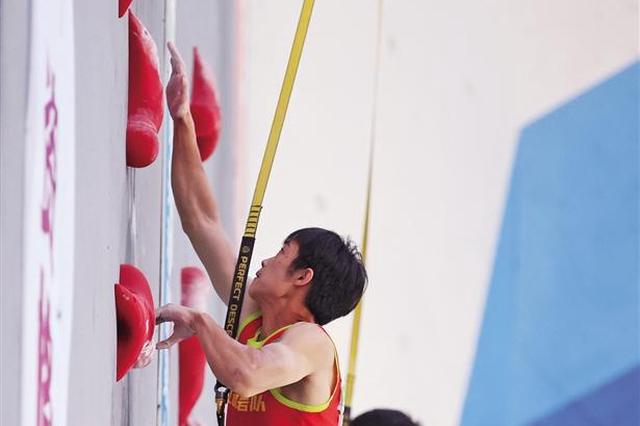 十四运会攀岩项目资格赛结束 陕西队5人获决赛资格