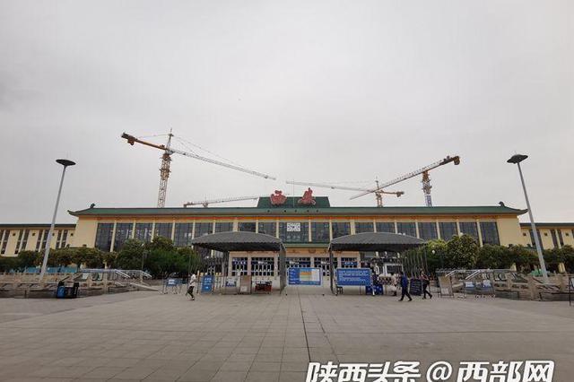 进站看这里!西安火车站南广场6月15日起全面封闭