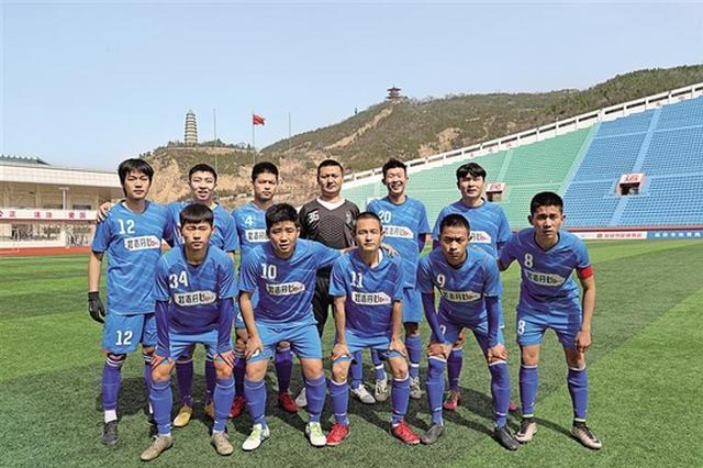 陕西四地列入全国县域足球典型名单
