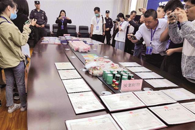 渭南警方破获2·20特大电信网络诈骗案 涉案资金5.8亿元