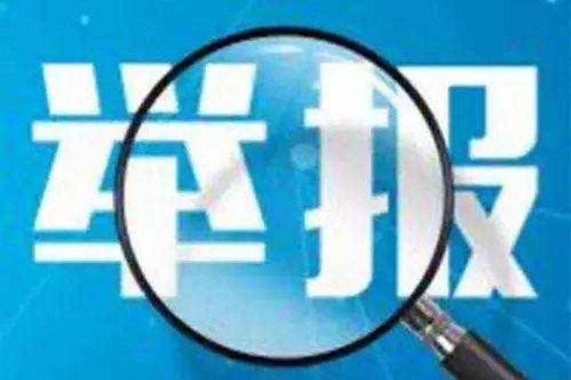 西安公布住房领域群众反映强烈突出问题监督举报电话