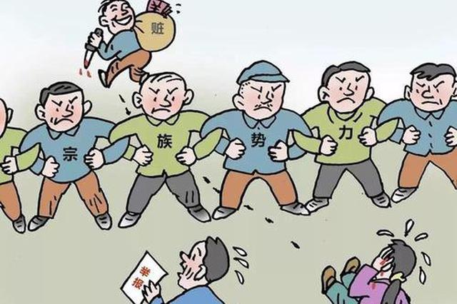 陕西打掉黑社会性质组织91个 破获刑事案件15607起