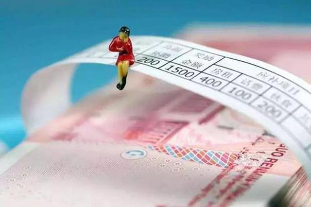 82857元!榆林市非私营单位就业人员年平均工资出炉