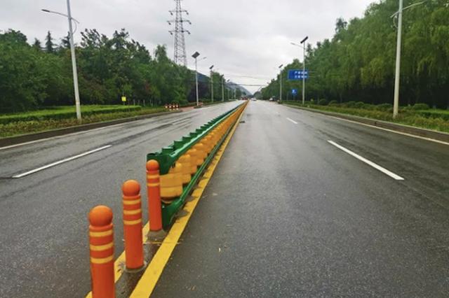 """""""防撞神器"""" 亮相西安环山路 有效阻止车辆翻出路侧"""