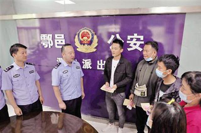 婚礼现场2.45万元彩礼被盗 西安鄠邑民警追回并返还