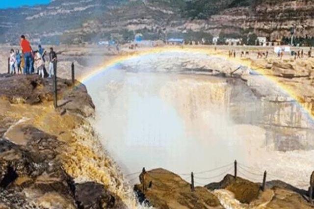 黄河国家文化公园(陕西段)建设保护规划征求意见中