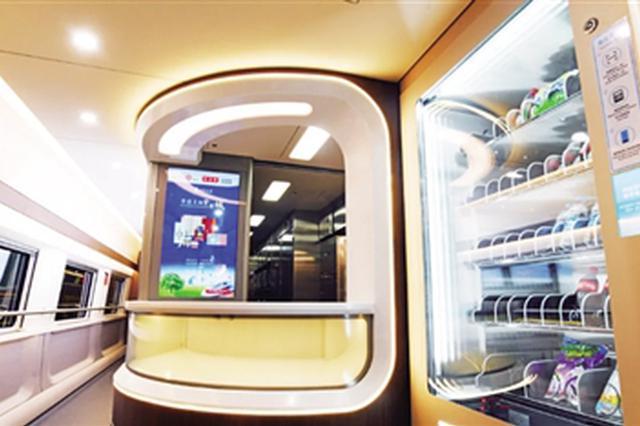 6月25日起西安至京滬將投用復興號智能動車組