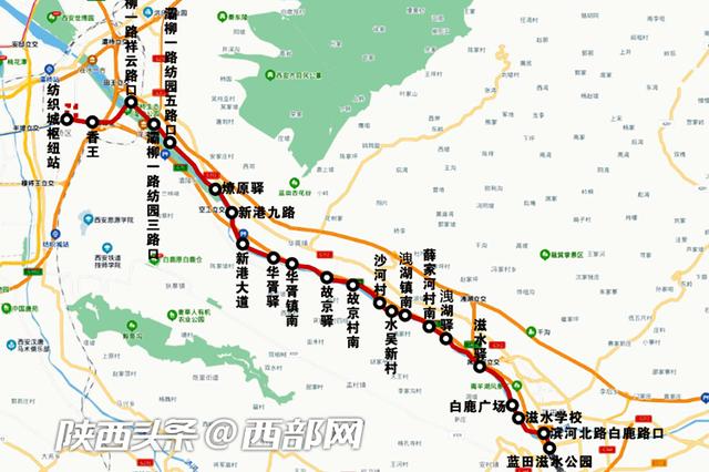 2塊錢回藍田 6月28日西安開通西藍旅游公交專線